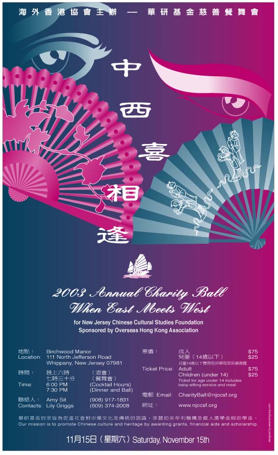 """Upcoming Events 